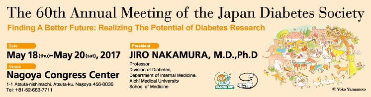 The 60th Annual Meeting of the Japan Diabetes Society