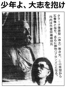 女性糖尿病医のフロントランナー :田嶼 尚子 先生